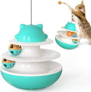 猫おもちゃ 猫おもちゃ 回転ボール 遊ぶ盤 ペット猫じゃらし 運動不足 ストレス解消 運動不足対策 知育玩具 タンブラー かわいいラッキーキャット ブルー