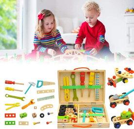 大工さん 子供用 工具セット 子どもに人気な大工さんセット 木製ツールボックス おままごと 木のおもちゃ DIY 木製 早期学習玩具 男の子のおもちゃ 知育玩具