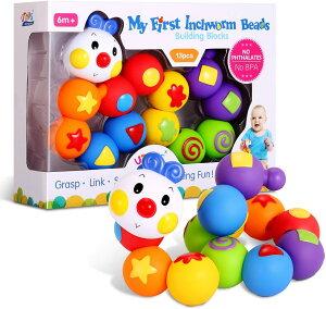 赤ちゃん おもちゃ 0歳1歳 幼児 ベビー 誕生日 女の子 男の子 新生児 出産祝い 積み木 13pcs