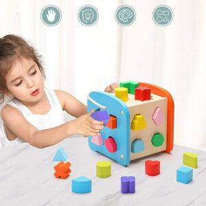 パズルボックス 木製 積み木 車形 多機能 幾何認知 知育玩具 立体パズル 図形認知 動物 ブロック 早期開発 赤ちゃん 子供用 幼児用 男の子 女の子 おもちゃ ドロップインザボックス 出産祝い