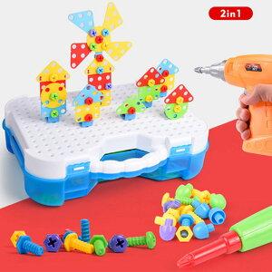 電動 ドリル 1個!おもちゃ 知育 玩具 男の子 DIY 大工 恐竜 誕生日 クリスマス プレゼント STEM 立体 パズル ペグ224PCS