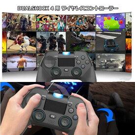 PS4 コントローラー 無線 Bluetooth接続 スゲームパッドワイヤレスコントローラー 色 ブラック