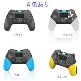 PS4 コントローラー 無線 Bluetooth接続 スゲームパッド 背面ボタン搭載 高耐久ボタン HD振動 ジャイロセンサー LED イヤホンジャック タッチパッドやビルトインスピーカー DUALSHOCK 4用 ワイヤレスコントローラー 色 オレンジ