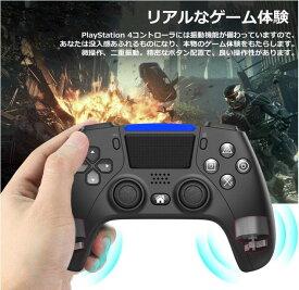 PS4 コントローラー 無線 Bluetooth接続 スゲームパッド 背面ボタン搭載 高耐久ボタン HD振動 ジャイロセンサー LED イヤホンジャック タッチパッドやビルトインスピーカー DUALSHOCK 4用 ワイヤレスコントローラー 2色 ブラック ホワイト
