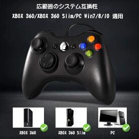XBOX360 コントローラー Blitzl PC コントローラー 有線 ゲームパッド ケーブル Windows PC Win7/8/10 人体工学 二重振動 ブラック