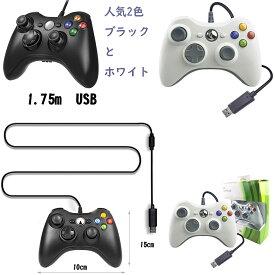 XBOX360 コントローラー PC コントローラー 有線 ゲームパッド ケーブル Windows PC Win7/8/10 人体工学 二重振動 2色