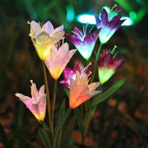 ソーラーフラワーライト ユリ 埋込型花ライト 百合 埋め込み式 防水 7色変換ユリ LEDソーラーライト ソーラ ー充電式 庭園灯 玄関ライト 屋外照明ライト イルミネーション ギフト 二つセッ