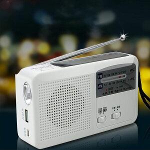 災害に備える ポータブルラジオ FM/AM/対応 500MaH大容量バッテリー防災ラジオ ワイドFM対応ラジオ スマートフォンに充電可能 手回し充電/太陽光充電対応/乾電池使用可能 【英語版取扱説明書