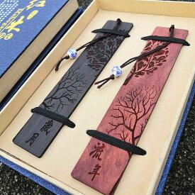 手作りの木製ブックマークギフトボックスセット、青と白の磁器ペンダント付きブックマークは、教師、学生、男性、女性へのユニークなギフトです。