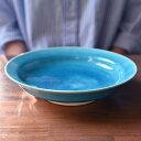 和食器 トルコブルー七寸深皿-21cm-(KIA-111) 作家「荒木漢一」