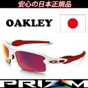 日本正規品 オークリー (OAKLEY) サングラス フラック 2.0 FLAK OO9271-04 【プリズムロード】【JAPANフィット】
