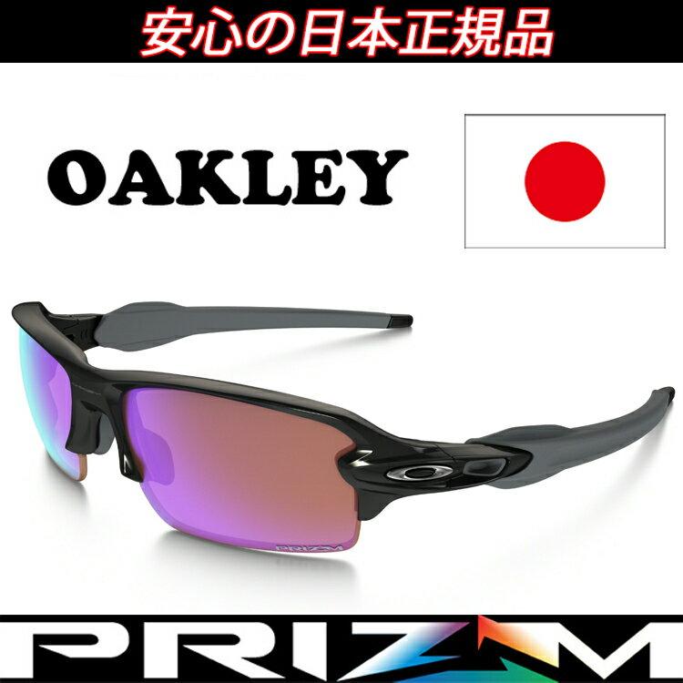 日本正規品 オークリー (OAKLEY) サングラス フラック 2.0 FLAK OO9271-05 【プリズムゴルフ】【JAPANフィット】