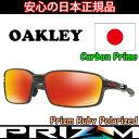 日本正規品 オークリー (OAKLEY) サングラス カーボン プライム CARBON PRIME OO6021-0363 【Carbon Fiber】【Prizm Ruby Polarized】【S