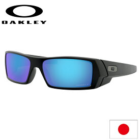 日本正規品 オークリー (OAKLEY) サングラス GASCAN ガスカン OO9014-5060 【Matte Black】【Prizm Sapphire Polarized】【Standard Fit】