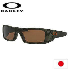 日本正規品 オークリー (OAKLEY) サングラス GASCAN ガスカン OO9014-5160 【Matte Olive Camo】【Prizm Tungsten Polarized】【Standard Fit】