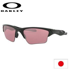 日本正規品 オークリー(OAKLEY) サングラス ハーフ ジャケット 2.0 XL HALF JACKET OO9154-6462 【Polished Black】【Prizm Dark Golf】【Standard FIT】【プリズム】【スタンダードフィット】