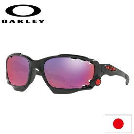 日本正規品 オークリー (OAKLEY) サングラス レーシングジャケット RACINGJACKET OO9171-3762 【Matte Black】【Prizm Road】【プリズム】【Standardフィット】