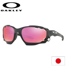 日本正規品 オークリー (OAKLEY) サングラス レーシングジャケット RACINGJACKET OO9171-3862 【Carbon】【Prizm Trail】【プリズム】【Standardフィット】