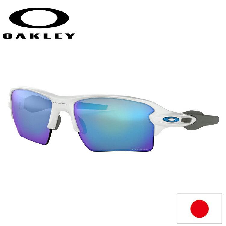 日本正規品 オークリー (OAKLEY) サングラス FLAK 2.0 XL フラック OO9188-9459 【Polished White】【Prizm Sapphire】【Standard Fit】