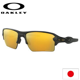 日本正規品 オークリー (OAKLEY) サングラス FLAK 2.0 XL フラック OO9188-9559 【Polished Black】【Prizm 24K Polarized】【Standard Fit】