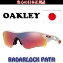 日本正規品 オークリー(OAKLEY)レーダー ロック パス RADAR LOCK PATH OO9206-10 【ASIAフィット】