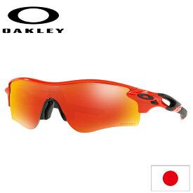 日本正規品 オークリー (OAKLEY) サングラス レーダーロック パス RADARLOCK PATH OO9206-4538 【Infrared】【Prizm Ruby】【ASIA FIT】【プリズム】【アジアフィット】