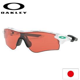日本正規品 オークリー (OAKLEY) サングラス レーダーロック パス RADARLOCK PATH OO9206-5038 【Multicam Alpine】【Prizm Dark Golf】【ASIA FIT】【プリズム】【アジアフィット】