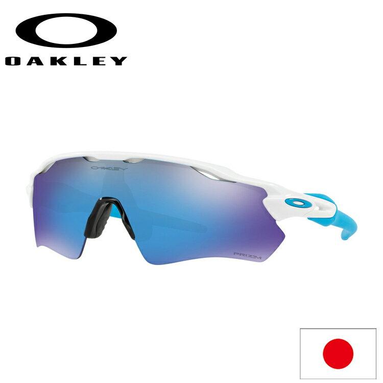 日本正規品 オークリー(OAKLEY)レーダー EV RADAR EV OO9208-5738 【Polished White】【Prizm Sapphire】【Standard FIT】【スタンダードフィット】