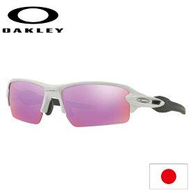 日本正規品 オークリー (OAKLEY) サングラス フラック 2.0 FLAK OO9271-10 【Polished White】【Prizm Golf】【ASIA FIT】【プリズム】【アジアフィット】