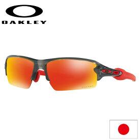 日本正規品 オークリー (OAKLEY) サングラス フラック 2.0 FLAK OO9271-3061 【Gray Smoke】【Prizm Ruby】【ASIA FIT】【プリズム】【アジアフィット】