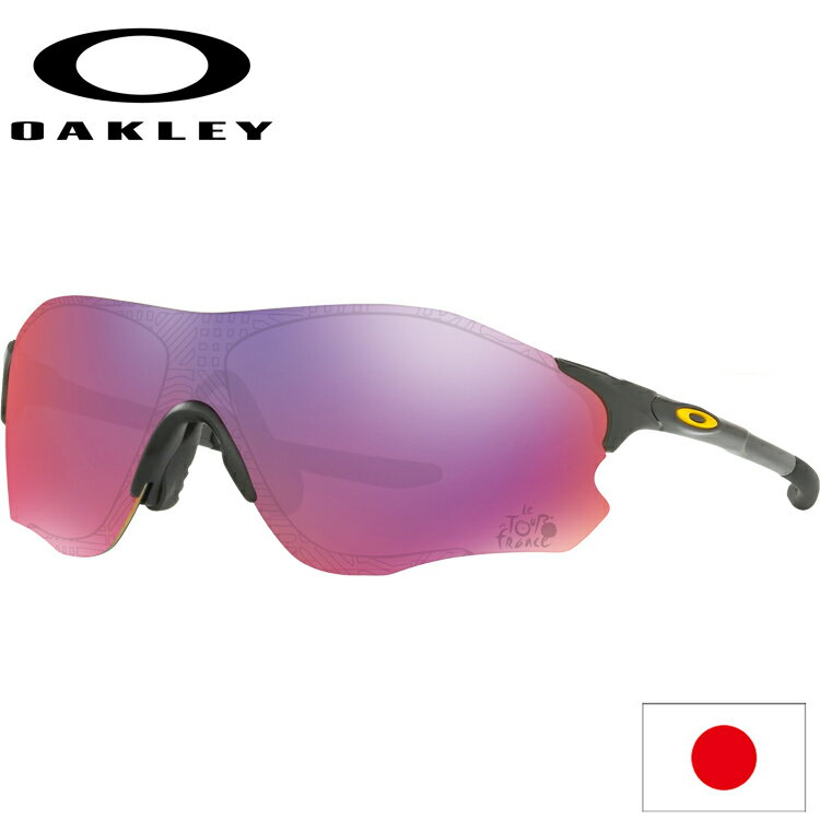 日本正規品 オークリー(OAKLEY) EV ゼロ EV ZERO PATH Tour De France 2018 Edition OO9308-2338 【Standardフィット】 EVZERO