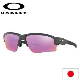 日本正規品 オークリー (OAKLEY) サングラス フラック ドラフト FLAK DRAFT OO9373-0470 【Steel】【Prizm Golf】【ASIA FIT】【アジアフィット】