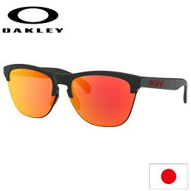 日本正規品 オークリー (OAKLEY) サングラス フロッグスキン ライト FROGSKINS LITE OO9374-0463 【Matte Black】【Prizm Ruby】【Standard FIT】【スタンダードフィット】