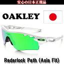 日本正規品 オークリー(OAKLEY)レーダー ロック パス RADAR LOCK PATH OO9206-05 【JAPANフィット】