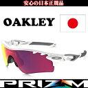 日本正規品 オークリー(OAKLEY)プリズム ロード レーダー ロック パス PRIZM Road RADAR LOCK PATH OO9206-27 JAP...