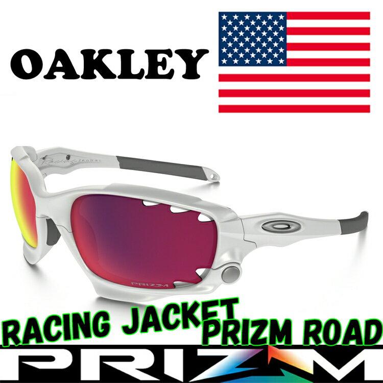 USAモデル オークリー (OAKLEY) サングラス レーシングジャケット RACINGJACKET OO9171-32 【プリズム】【RACING JACKET】【レーシング】【standardフィット】