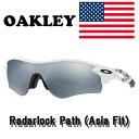 USAモデル オークリー(OAKLEY)レーダー ロック パス RADAR LOCK PATH OO9206-02 【ASIAフィット】