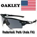 USAモデル オークリー(OAKLEY)レーダー ロック パス RADAR LOCK PATH OO9206-11 【ASIAフィット】【アジアフィット】