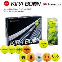 キャスコKIRABOON(キラブーン)ゴルフボール1ダース12球入Kasco1ダース(12個)【キラ】【KIRA】【KIRABOON】