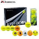 キャスコ KIRA BOON(キラブーン)ゴルフボール 1ダース 12球入 Kasco 1ダース(12個) 【キラ】 【KIRA】 【KIRABOON】
