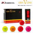 キャスコ KIRA STAR V(キラスター ブイ)ゴルフボール 1ダース 12球入 Kasco 1ダース(12個) 【キラ】 【KIRA】 【KIRASTAR...