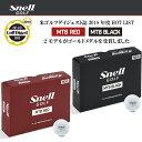 USAモデル Snell GOLF スネルゴルフ MTB RED MTB BLACK ゴルフボール 1ダース(12球入) 【SNELL GOLF】