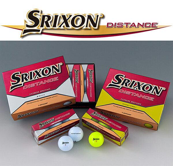 日本仕様 スリクソン SRIXON ディスタンス DISTANCE 2ピース ゴルフボール 1ダース(12個入)
