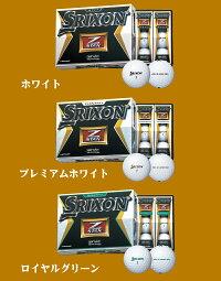 日本正規品2015年スリクソンボールNEWZ-STAR1ダース(12球)【SRIXON】【ダンロップ】