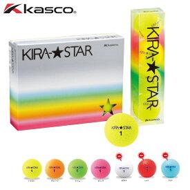 キャスコ KIRA★STAR(キラスター)ゴルフボール 1ダース 12球入 Kasco 1ダース(12個) 【キラ】 【KIRA】 【KIRASTAR】