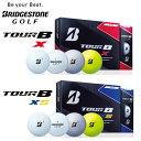 ブリヂストン ゴルフ TOUR B X TOUR B XS ゴルフボール 1ダース(12球...