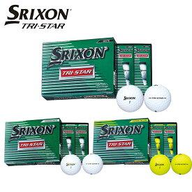 日本正規品 2017モデル ダンロップ スリクソン トライスター 2 ゴルフボール 1ダース(12球入り)TRI-STAR 【DUNLOP】【SRIXON】