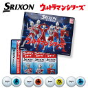 ダンロップ スリクソン AD333 ウルトラマンシリーズ キャラクターゴルフボール 1ダース 12球入 SRIXON AD 333 1ダース…