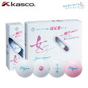 キャスコ Kasco ゼウスインパクト 女子 高反発 ゴルフボール 1ダース(12球入) レディース【超反発】【非公認球】【…