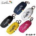 アーノルド・パーマー ボールポーチ ボールケース APBP-01 【Arnold Palmer】【アーノルドパーマー】